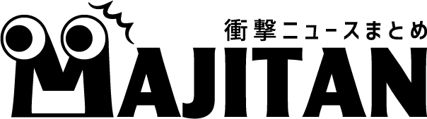 MAJITAN